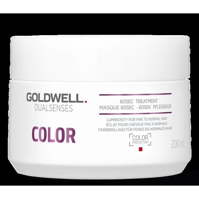 GW 60 секундна маска за боядисана коса Dualsenses 200мл