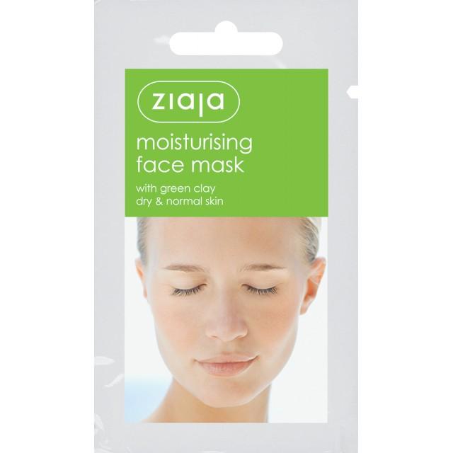 ZIAJA маска за лице хидратираща Зелена Глина 7ml