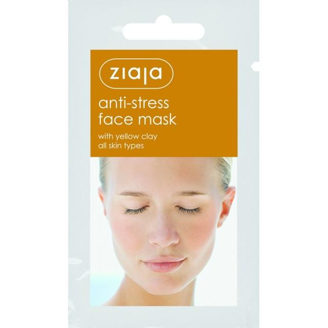 ZIAJA Анти-стрес маска за лице Жълта Глина 7ml