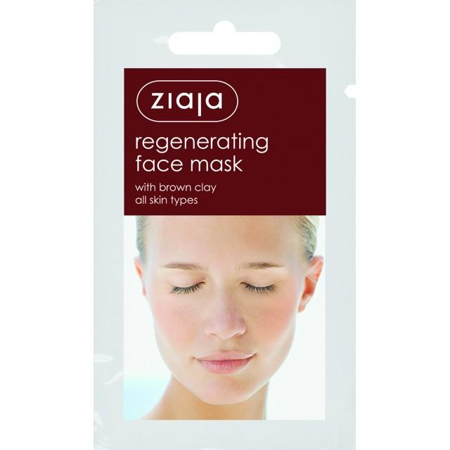ZIAJA регенерираща маска за лице Кафява Глина 7ml