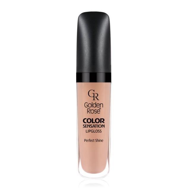 GR Гланц за устни Color Sensation