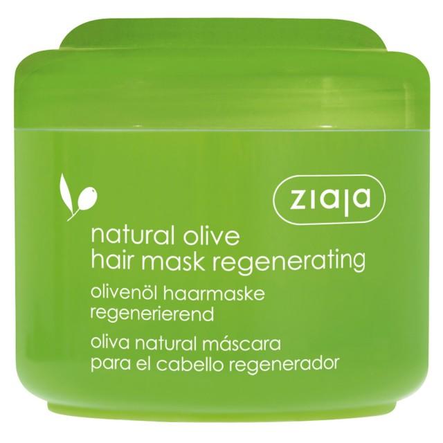 ZIAJA Маска за коса регенерираща Маслина 200ml